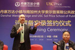 南加州大学-中国协议致力扶贫,共促研究-南加州大学